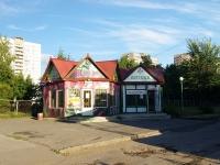 Тольятти, улица Дзержинского, дом 3А с.1. магазин