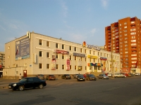 Togliatti, shopping center КАРУСЕЛЬ, Dzerzhinsky st, house 16А