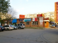 Togliatti, Dzerzhinsky st, house 16. multi-purpose building