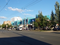 "Togliatti, shopping center ""Снежка"", Dzerzhinsky st, house 17А"