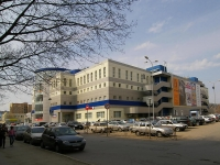 "Togliatti, retail entertainment center ""Капитал"", Dzerzhinsky st, house 21"