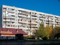Тольятти, Дзержинского ул, дом 26