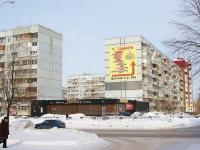 Тольятти, Дзержинского ул, дом 30