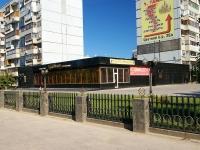 """Togliatti, restaurant """"Starway"""" (Старвей), Dzerzhinsky st, house 30"""