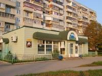 Тольятти, улица Дзержинского, дом 32А. магазин