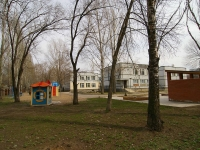 Тольятти, Дзержинского ул, дом 41