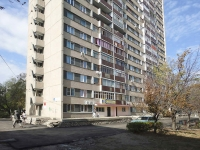 Togliatti, Dzerzhinsky st, house 45. Apartment house