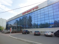 "Togliatti, shopping center ""Крокус"", Dzerzhinsky st, house 53"