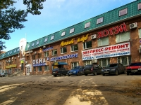 Togliatti, Dzerzhinsky st, house 68А. office building
