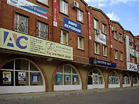 Togliatti, Dzerzhinsky st, house 74А. shopping center