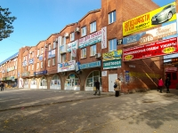 neighbour house: st. Dzerzhinsky, house 74А. shopping center
