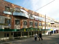 陶里亚蒂市, Dzerzhinsky st, 房屋 76А. 多功能建筑