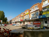 Togliatti, Dzerzhinsky st, house 76. shopping center