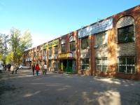 Togliatti, Dzerzhinsky st, house 78А. store