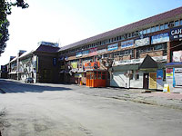 Togliatti, Dzerzhinsky st, house 98. multi-purpose building