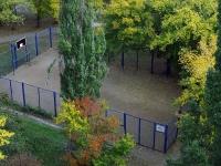 Тольятти, улица Юбилейная. спортивная площадка