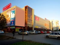 "Togliatti, shopping center ""Омега"", Dzerzhinsky st, house 38А"