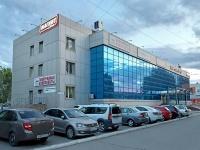 Тольятти, Дзержинского ул, дом 53