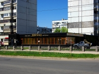 "neighbour house: st. Dzerzhinsky, house 30. restaurant ""Starway"" (Старвей)"