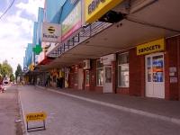"""Togliatti, shopping center """"Снежка"""", Dzerzhinsky st, house 17А"""