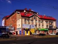 Togliatti, Dzerzhinsky st, house 52. multi-purpose building