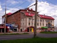 陶里亚蒂市, Dzerzhinsky st, 房屋 52. 多功能建筑