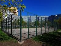 Тольятти, улица Дзержинского. спортивная площадка