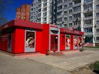 Тольятти, улица Дзержинского, дом 7В. магазин