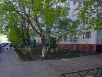 Тольятти, Дзержинского ул, дом 5