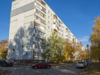 Togliatti, Dzerzhinsky st, house 5. Apartment house