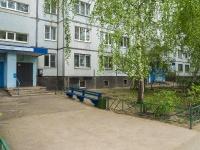 Тольятти, Дзержинского ул, дом 17