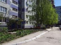 Тольятти, Дзержинского ул, дом 18