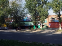 Togliatti, Dzerzhinsky st, house 68. garage (parking)
