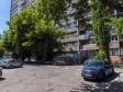 улица Дзержинского, дом 69. многоквартирный дом. Оценка: 2,7