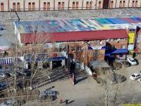 Тольятти, улица Дзержинского, дом 98. многофункциональное здание