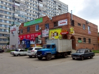 Togliatti, Dzerzhinsky st, house 77А. multi-purpose building
