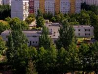 """Тольятти, детский сад №193 """"Земляничка"""", улица Дзержинского, дом 11А"""