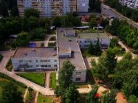 Тольятти, улица Дзержинского, дом 1. детский сад №200, Волшебный башмачок