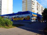 "Togliatti, supermarket ""Пятёрочка"", Dzerzhinsky st, house 9А"