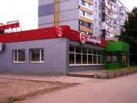 """Тольятти, улица Дзержинского, дом 9А. супермаркет """"Пятёрочка"""""""