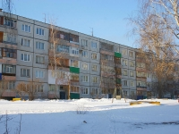Togliatti, Esenin st, house 14. Apartment house