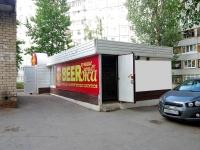 Тольятти, улица Есенина, дом 10А. магазин