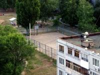 Тольятти, улица Есенина. спортивная площадка