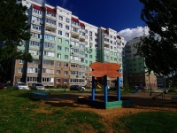 Togliatti, Esenin st, house 16Б. Apartment house