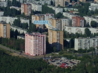 Togliatti, Esenin st, house 2. Apartment house