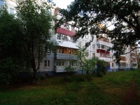 Togliatti, Esenin st, house 4. Apartment house