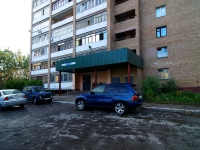 Togliatti, Esenin st, house 6. Apartment house