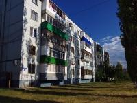 Тольятти, улица Есенина, дом 16. многоквартирный дом