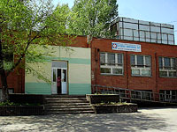 neighbour house: st. Zheleznodorozhnaya, house 7А. polyclinic