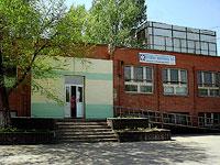 Тольятти, улица Железнодорожная, дом 7А. поликлиника